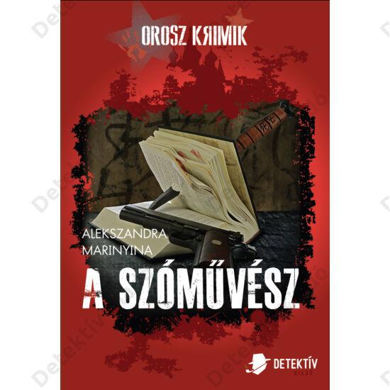 Orosz Krimik - Marinyina - A szóművész