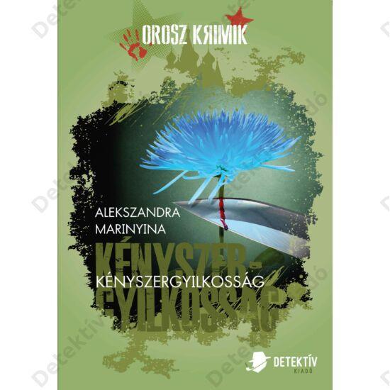 Orosz Krimik - Marinyina - Kényszergyilkosság